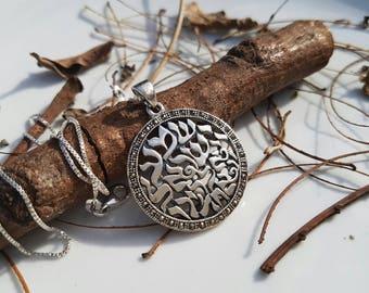 Sterling silver 'Shema israel' pendant
