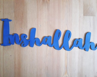 Inshallah wooden letters - different colors