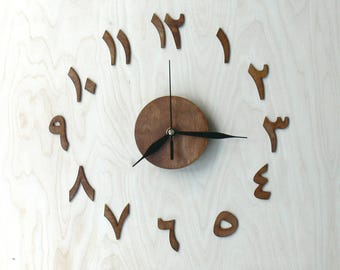Wooden clock arabic digits / letters - 30cm (11.81 in)
