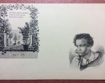 Ultra Rare! Original! Antique Imperial Russia 1899 Postcard to centennial of A.S. Pushkin (1799-1899) Condition LUX ! Russian rarity!