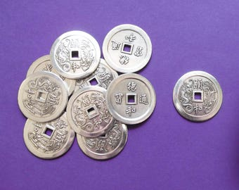 Coin Chinese silver 25 mm
