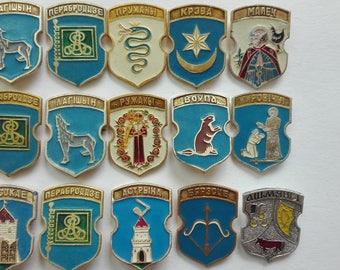 City badges, Pin, Belarus cities badges, Belarus pin, City symbol, Belarus cities, Belarus,  Pin collection , Byelorussia, Historic sites