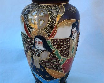 Vintage Handpainted Chinese Vase