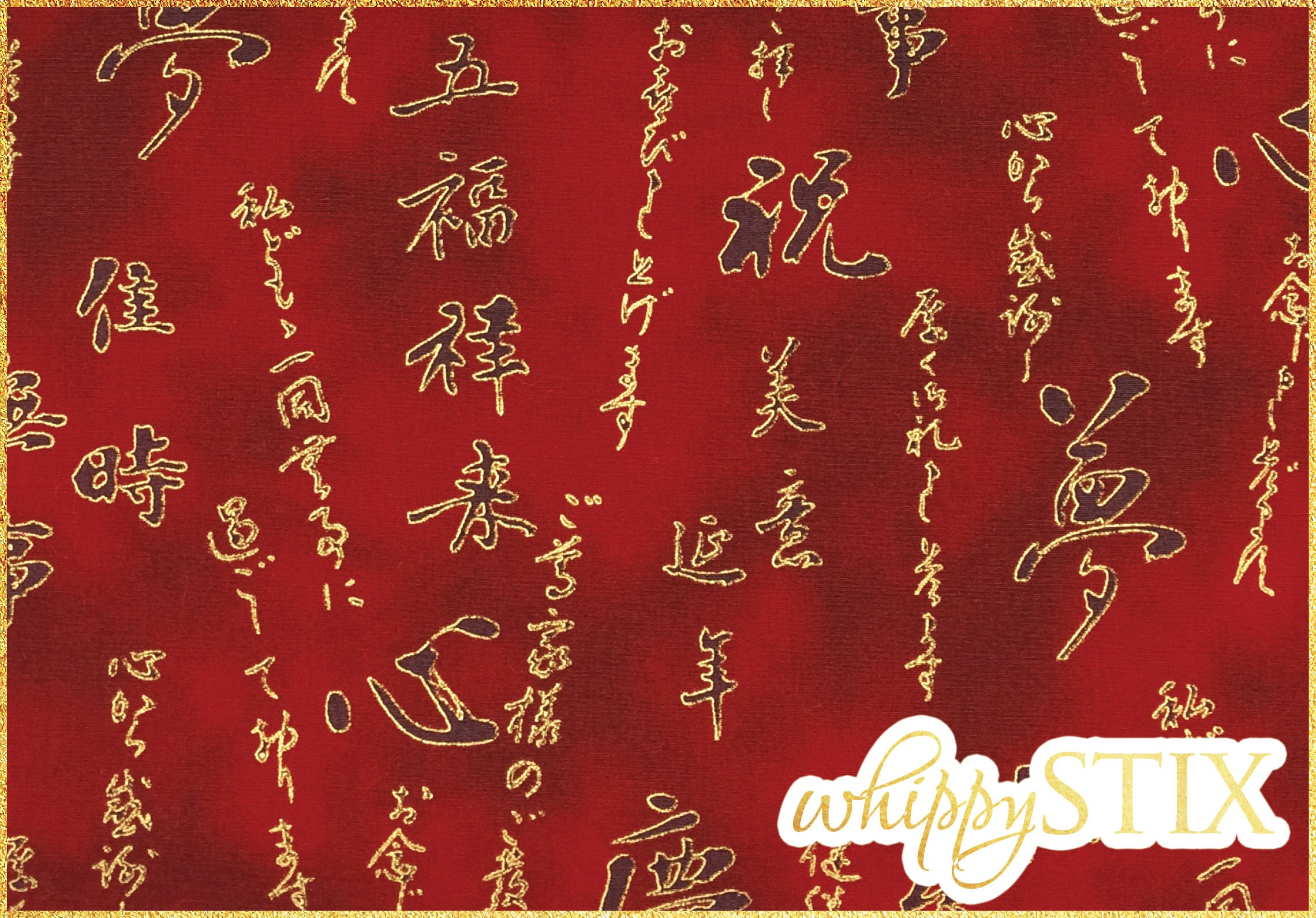 chinese writing fabric by the yard fabric red gold chinese