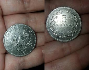 1930 Greek Dracmai 5, amazing condition