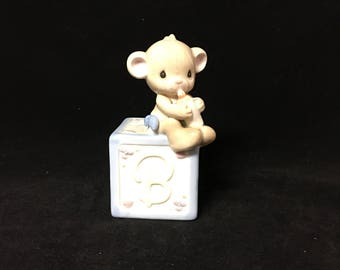 Vintage 1990 Enesco Precious Moments Baby Bank