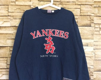 Vintage 90's NEW YORK YANKEES major league baseball sweatshirt medium size