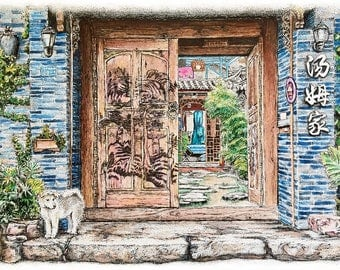 Print, Watercolor Painting of Doorway - 7 x 10 inches
