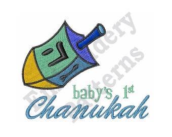 Babys 1st Chanukah - Machine Embroidery Design