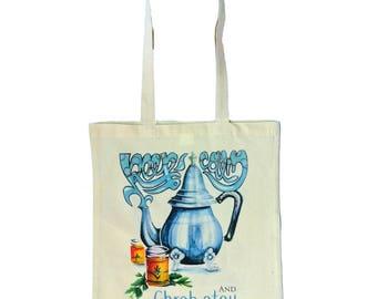 "Tote bag / Tote ""Keep calm and chrab atay"""
