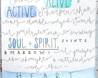 Hebrews 4:12 Watercolor Art - Customizable