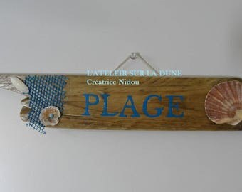 "Decorative Panel ""Beach"""