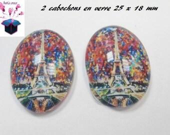 2 cabochons glass 25mm x 18mm eiffel tower theme