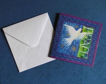 large double & envelope 17 cm.
