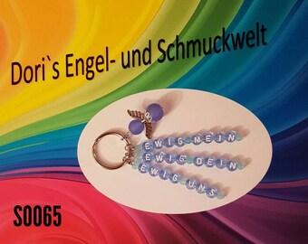 Key chain / bag (283)