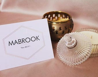Mabrook (Congratulations) Islamic Card - White and Rose Gold