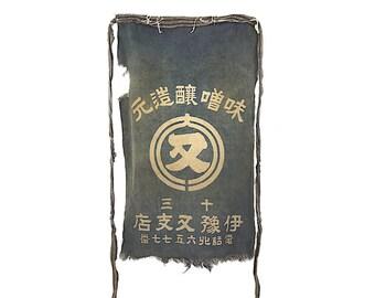 Vintage Antique 20's Japanese Boro Ranru Old Indigo Denim Miso Company Apron Maekake (VA-1)