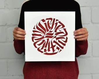 Peace Flower (calligraphy-art print)