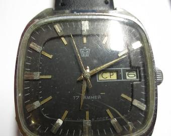 Soviet RAKETA watch