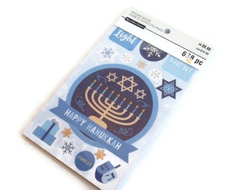 Hanukkah (Chanukah) stickers from KaztielsOddsandEnds
