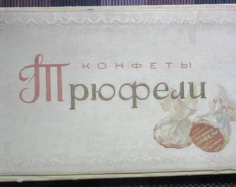 Soviet Russia USSR candy - Truffles box y 1964   RARE