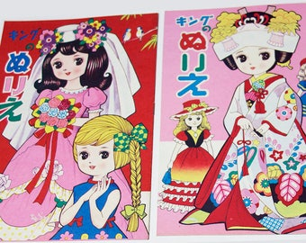 Set of 2 - 60's Vintage Japanese Coloring books (B)