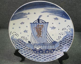 Antique Large Blue and White Charger Plate Treasure Ship