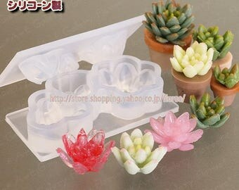 Lovely Leaf 3D succulent plants mold A  High Quality Silicone Soft Mold For Clay / Resin / UV Resin/ Soap from Japan C-640