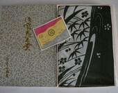 Furoshiki, vintage Japanese furoshiki eco gift wrapping cloth, boxed