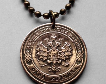 1898 or 1905 Russia 1 Kopeck coin pendant Russkiye double headed eagle Russian imperial Rossiyane St Petersburg Moscow Rus necklace n000854