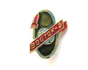 Space, Rare Badge, Vostok 2, Soviet Vintage metal collectible pin, Spacecraft, Cosmos, Made in USSR, 60s