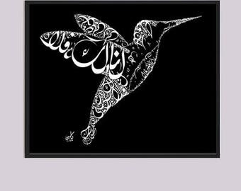 Arabic Calligraphy Print -  Farsi Poetry by Rumi - Arabic Calligraphy Humming Bird - Modern Arabic Wall Art - White and Black -
