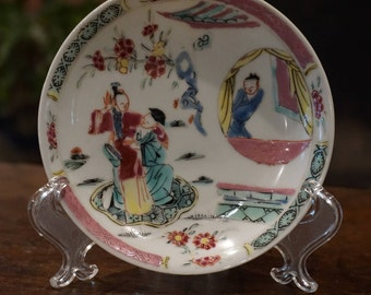 Beautiful Rose Famille Plate/ Antique Chinese Plate/ Miniature Plate with images of People/ Fine Porcelain