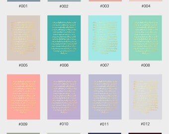 Plain Background Color Upgrade / Navy Blue / Peach / Yellow etc for Gold foil Wedding Signs and All the other Gold Foil Prints in this shop