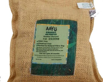 AAYU's Activated Charcoal Odor Adsorber | Bamboo Air Purifying Bag | Breathable Burlap Bag | Eco-friendly Deodorizer Bag | Chemical Free