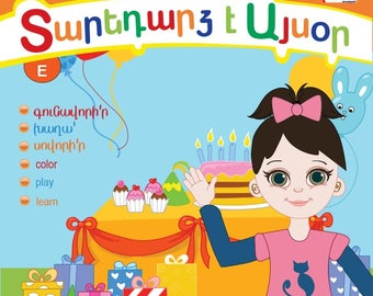 Birthday Girl Coloring Book - Eastern Armenian