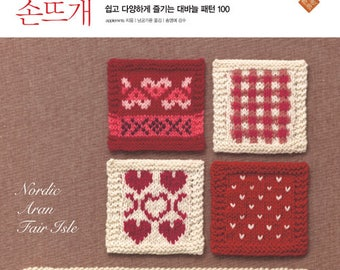 Nordic Motif Hand Knitting Pattern Book Vo.1  By Apple Mints, Craft Book, Crochet Book, Knitting Book, 9788959522880