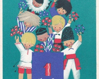 Vintage Soviet postcard (1965) Nations of USSR peace May 1 Labour Day postcard children kids traditional costume illustration
