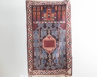 2.5x4.5 Vintage Prayer Rug