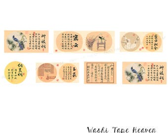 """NEW  """"Chinese Scrolls"""" Wide Washi Tape - 30mm x 5m - Asian Calligraphy Bird & Flower Painting - Collage Decoration Paper Crafting Supply"""