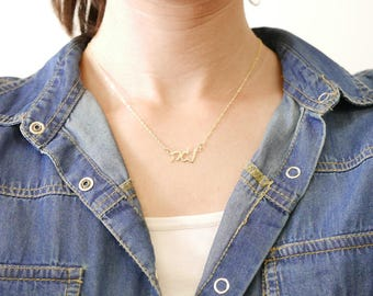 14k Hebrew name necklace.  gold name necklace. Gold personalized name necklaces. Gold name necklace. Personalized jewelry. Gifts