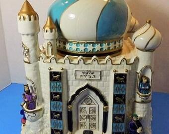 Rare Holiday Hanukkah Jewish Israel Jerusalem Temple Synagogue Porcelain Ceramic Cookie Jar Collectible