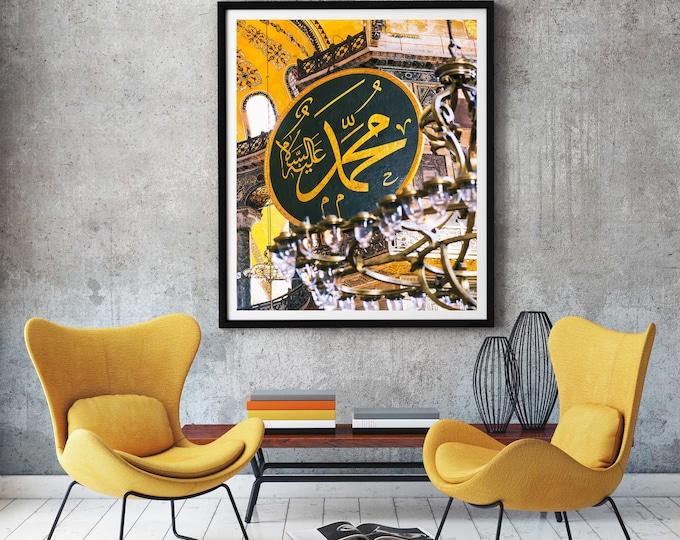 Featured listing image: Photographie Fine Art de la mosquée Aya Sofya d'Istanbul en Turquie - Toile Photo d'Istanbul - Turquie