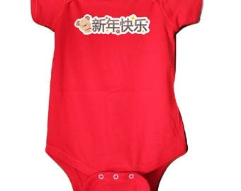 Personalized baby bodysuit and toddler tees-Cute Puppy with Chinese 'Happy New Year',perfect for Chinese New Year 2018 (year of the dog)