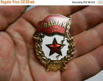Summer Sale Vintage Post WW2 Soviet Military Medal Badge