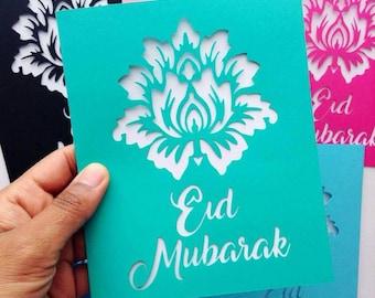 Papercut Eid Mubarak Cards -  Eid Gift, Eid- Ul- Fitr, Eid- Ul- Adha, Islamic Card, Muslim, Paper cut, Ramadan Arabic Damask Teal Pink