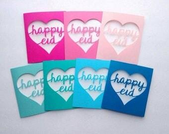 Papercut Happy Eid Cards -  Eid Mubarak Gift, Eid- Ul- Fitr, Eid- Ul- Adha, Islamic Card, Muslim, Paper cut, Ramadan Arabic Damask Teal Pink