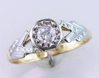 Rare Vintage Antique Art Deco .15ct Diamond 18K Engagement Ring