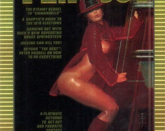MATURE - Playboy Trading Card Chromium Cover Cards II - #151 March 1976