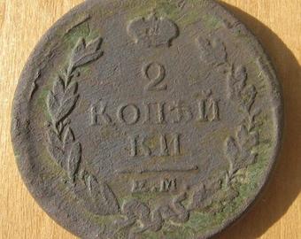 2 kopecks 1818 year Alexander-I Imperial Russia